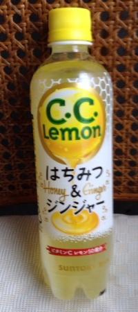 cclemon4.jpg