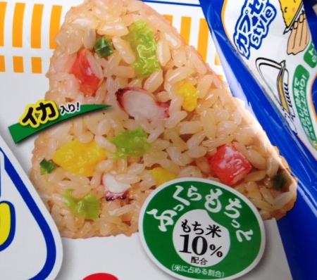 riceballseafoodimage.jpg