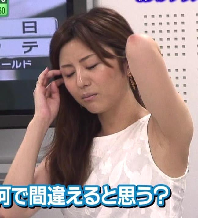 宇賀なつみ セクシーにワキを見せてくれるキャプ画像(エロ・アイコラ画像)
