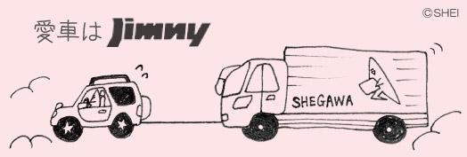 Jimny2.jpg