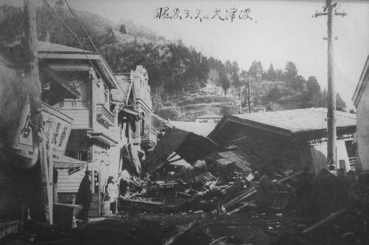 昭和三陸津波