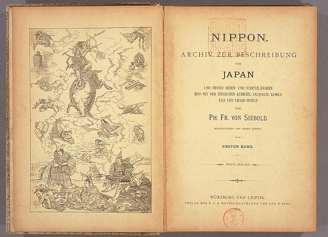 シーボルト日本