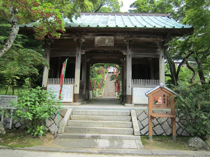 東山寺山門