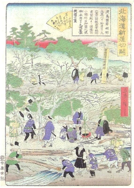 本願寺09205