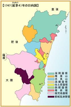 日向国江戸時代の地図