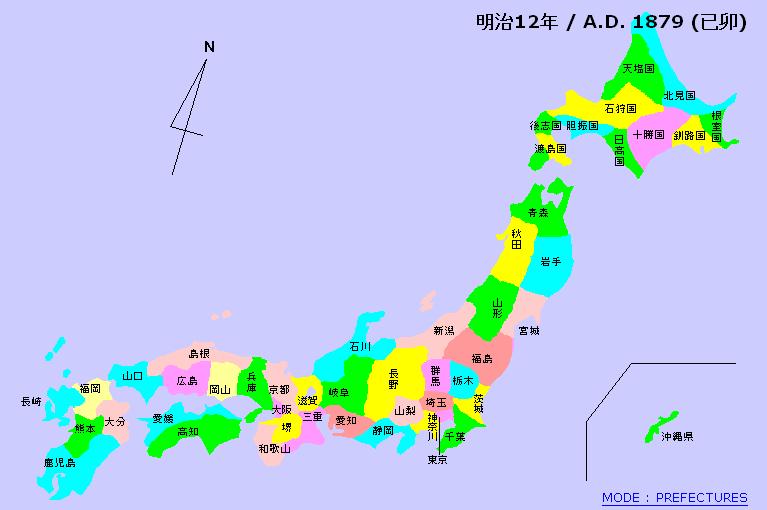 明治12年日本地図