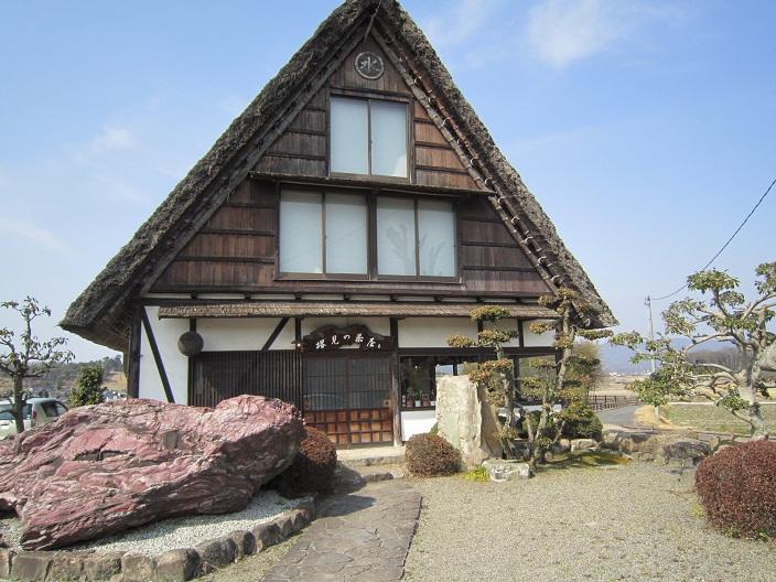 塔見の茶屋
