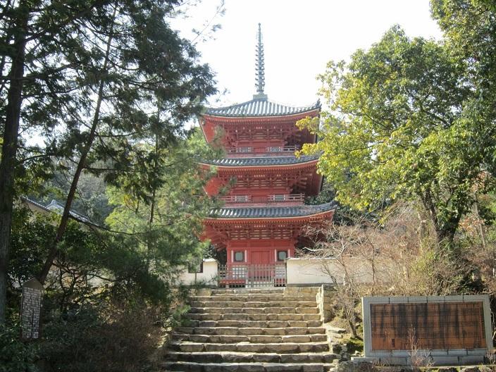 寶福禅寺三重塔