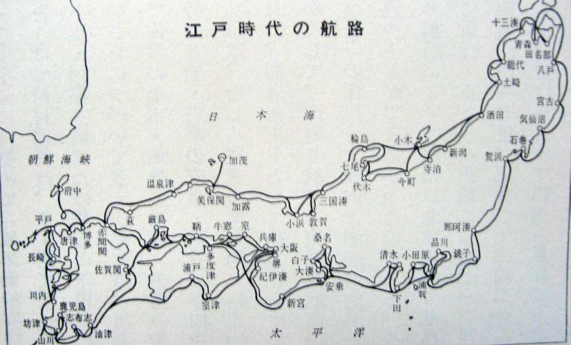 江戸時代の航路