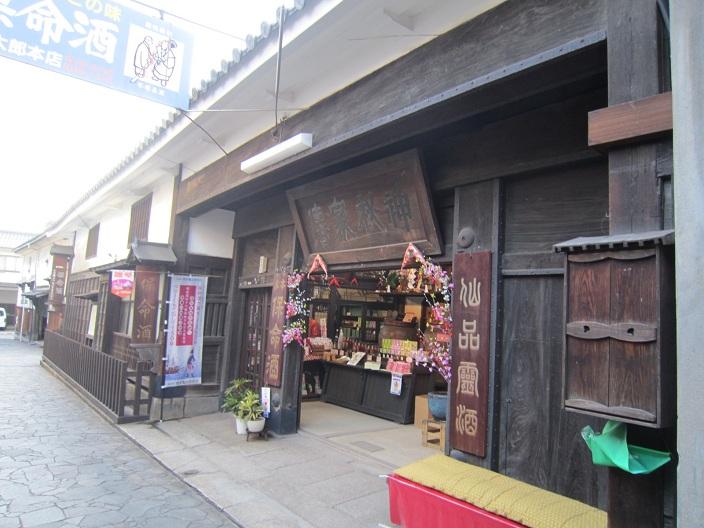 岡本亀太郎本店の建物