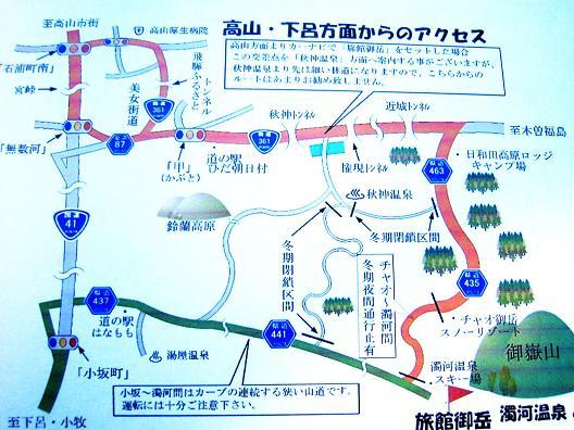 旅館御岳アクセス地図