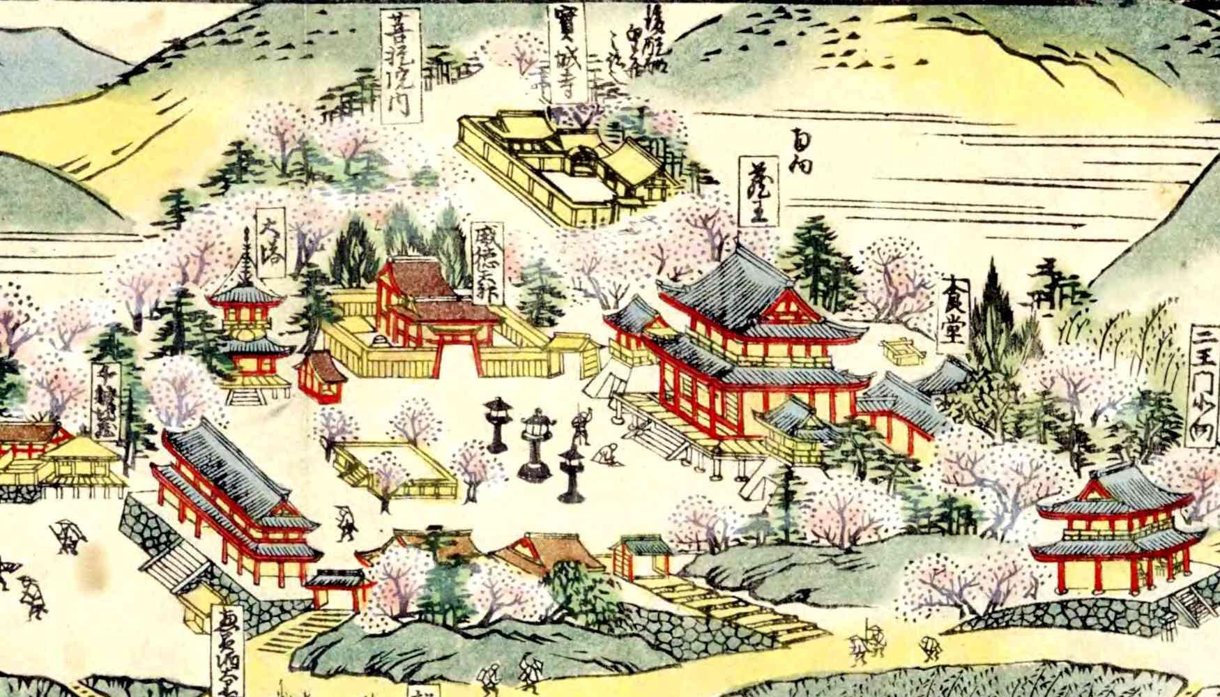 和州芳野山勝景図