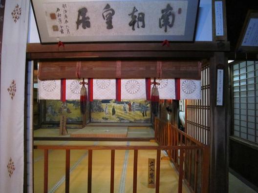 吉水神社南朝皇居