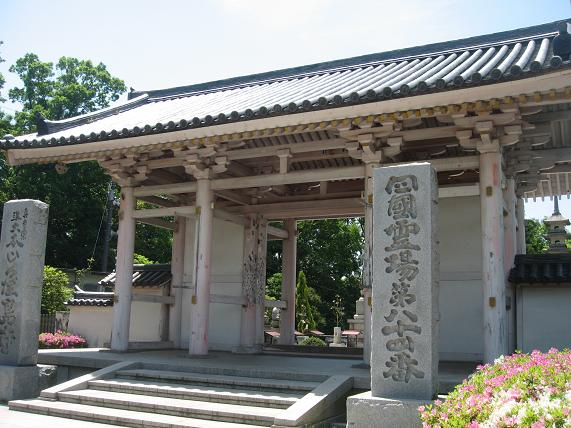 高知・窪川・高松方面旅行 127