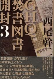 焚書図書3