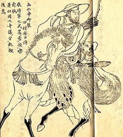 坂上田村麻呂画像