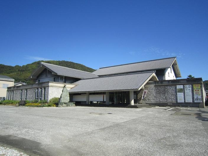 いのまち紙の博物館