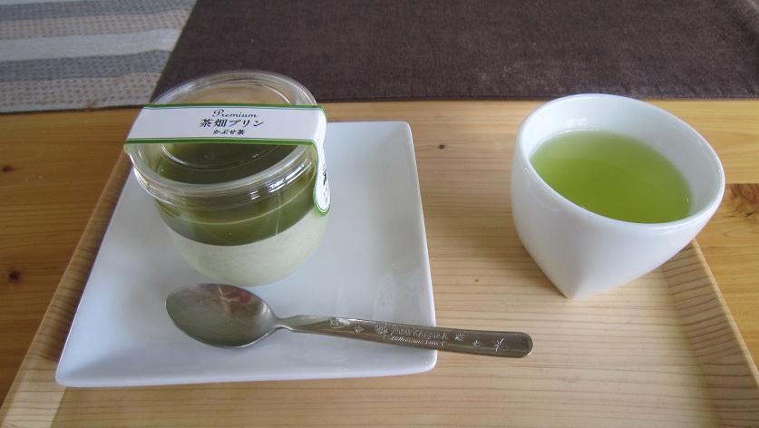 茶畑プリン