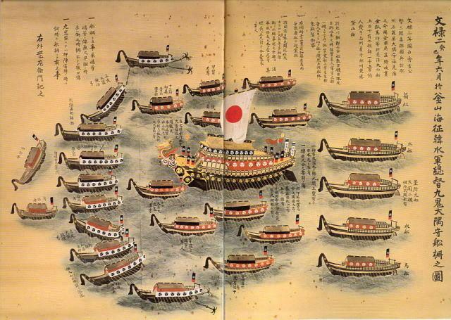 朝鮮出兵日本船