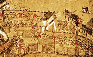 順天倭城の戦い