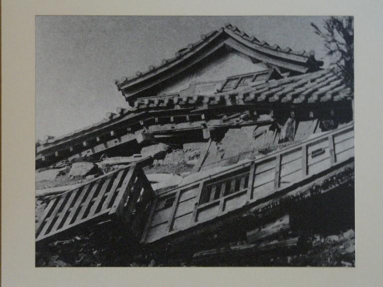 丸岡城地震