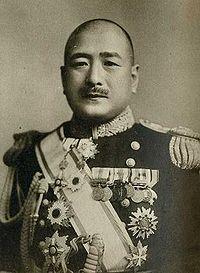 嶋田繁太郎