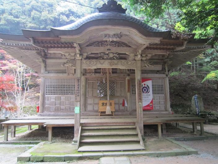 石龕寺毘沙門堂