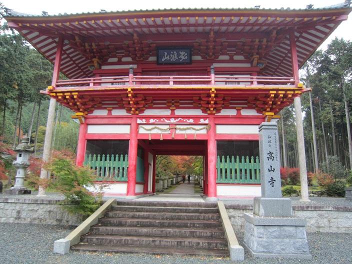 高山寺山門