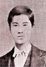目賀田種太郎