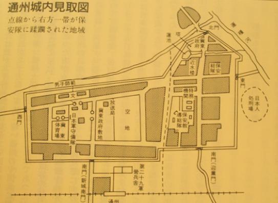 通州城内見取り図