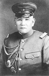 真崎甚三郎