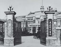 東亜同文書院