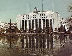 250px-GHQ_building_circa_1950.jpg