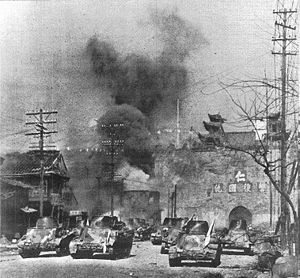300px-Attacking_the_Gate_of_China02.jpg