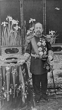 Gojong_of_the_Korean_Empire_01.jpg