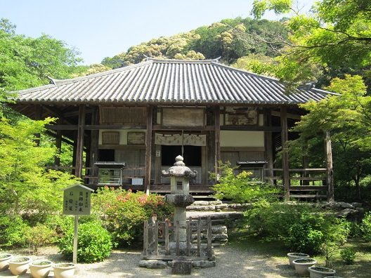 栄山寺本堂