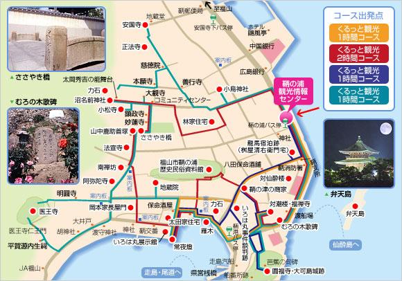 tomo_map.jpg