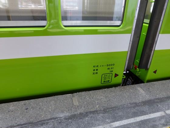 P1050617.jpg