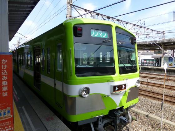 P1050620.jpg