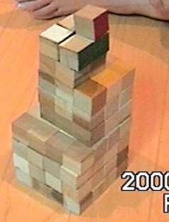 cube1.jpg