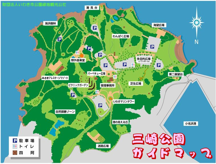 misaki_map.jpg