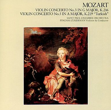 mozart_violinconcerto_zukerman.jpg