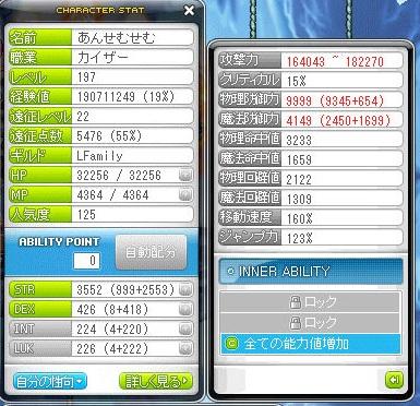 20130507234756d65.jpg