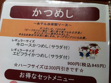3_20131007020558e42.jpg