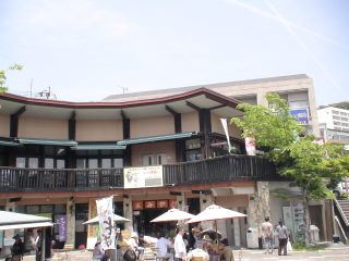 霧島温泉市場