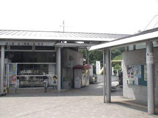 道の駅太子