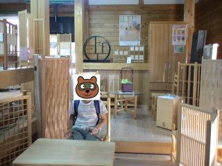 道の駅木つつ木館
