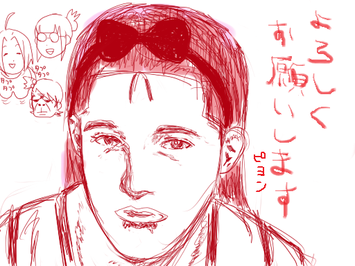 2013092321384851a.png