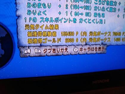 fc2_2014-01-16_12-43-04-149.jpg