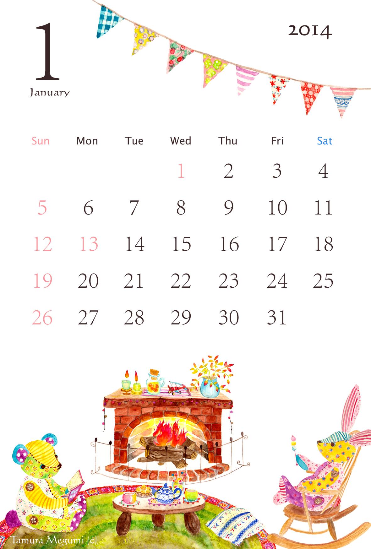 カレンダー 2014年1月カレンダー : 2014年1月 カレンダー ハガキ ...